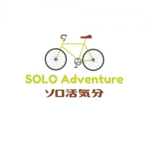 SOLO Adventure ソロ活気分